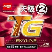 TG Skyline 2 (Double Happiness/DHS)