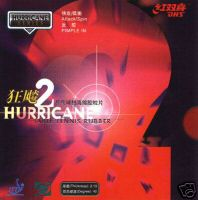 Hurricane 2 (Double Happiness/DHS)