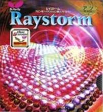 Raystorm (Butterfly)