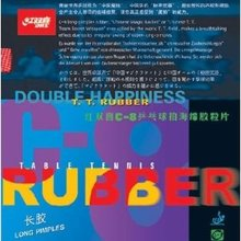 C8 (Double Happiness/DHS)
